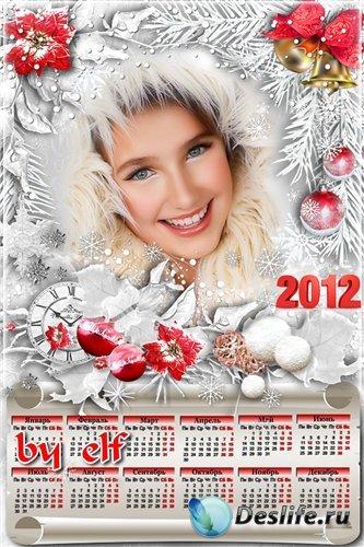 Рамка-календарь 2012 с вырезом для фото - Зимний сон