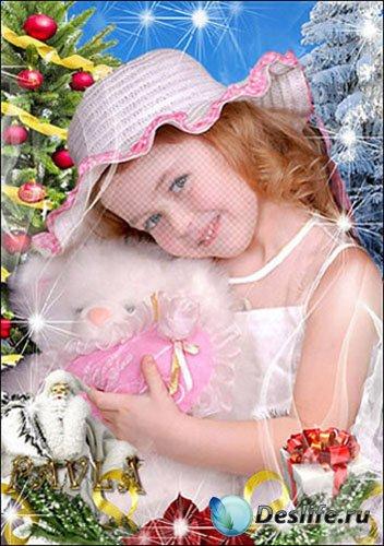 Костюм для Photoshop - Подарки на Новый год