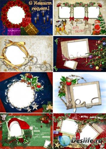 Скрап странички - Счастливого Рождества