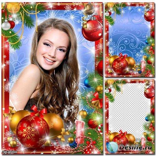 Новогодняя рамка для фотошопа – Прекрасный праздник
