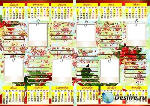 Календарь с 6 рамками и расписанием уроков – Моя неделя