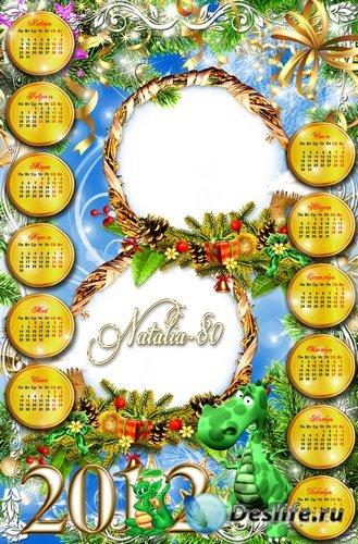 Праздничный календарь-рамка на 2012 год - Волшебство новогоднего праздника