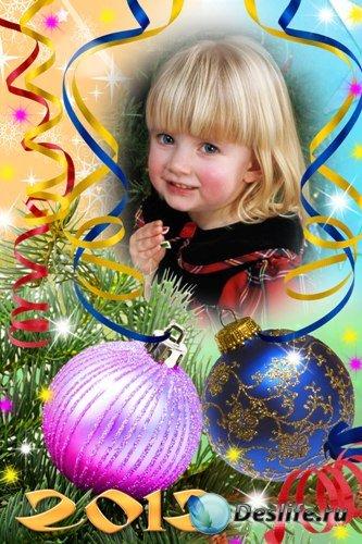 Рамка для фото - Новогодний серпантин