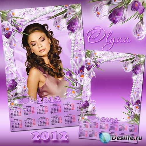 Рамка - календарь на 2012 год – Превосходные крокусы