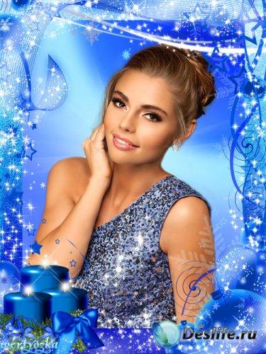 Новогодняя рамка для фото - Серебристо-синие новогодние свечи