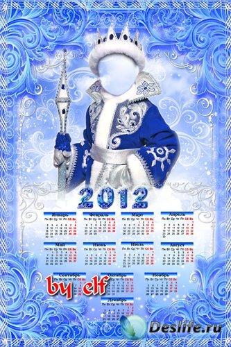 Новогодний календарь-шаблон на 2012 год