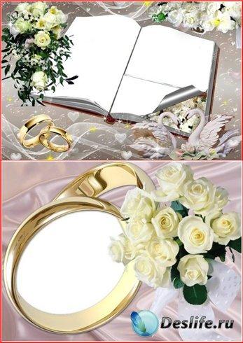 Красивые рамки для свадебных фото