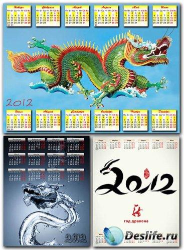 3 календаря - 2012 год Дракона