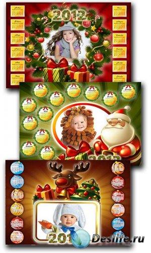 Детские новогодние календари - рамки на 2012 год