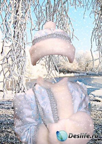 Костюм для фотошопа - Девочка снегурочка