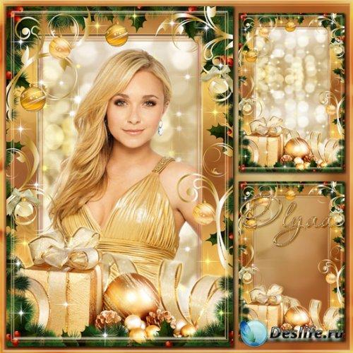 Новогодняя рамка для фотошоп – Праздник в золоте