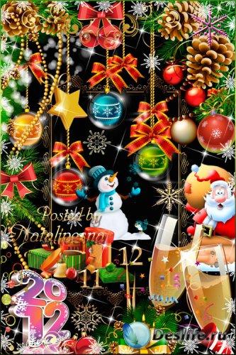 Клипарт PNG – Новогодний серпантин 2 для новогоднего праздника
