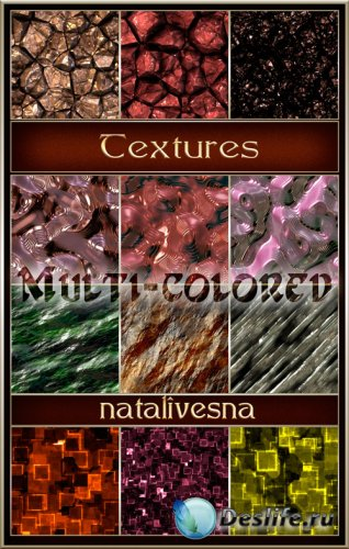 Текстуры – разноцветные 2 / Textures multi-colored 2