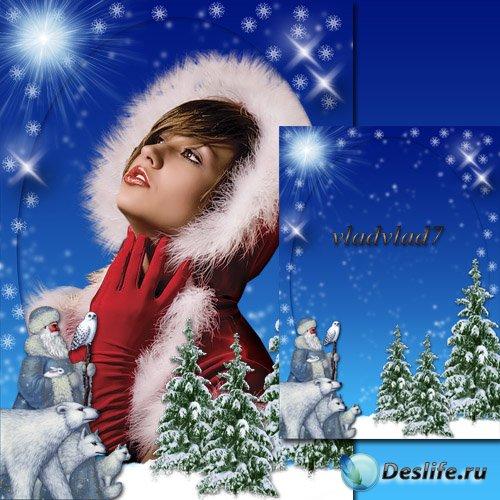 Новогодняя рамка - Дед Мороз