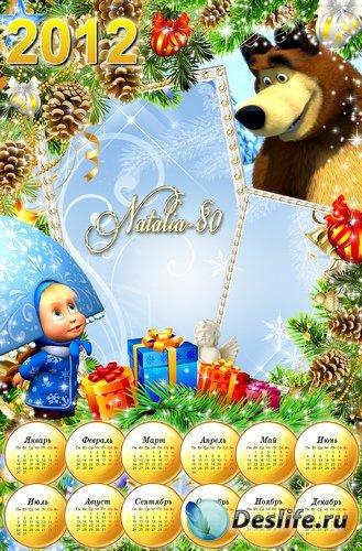 Детский праздничный календарь-рамка на 2012 год - Маша и медведь