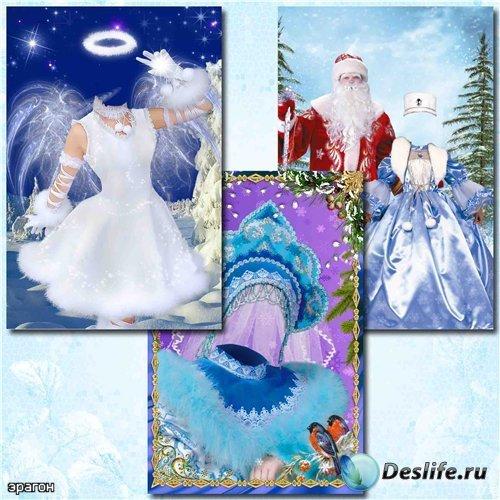 Новогодние костюмы для фотошопа девочкам – Маленькие снегурочки