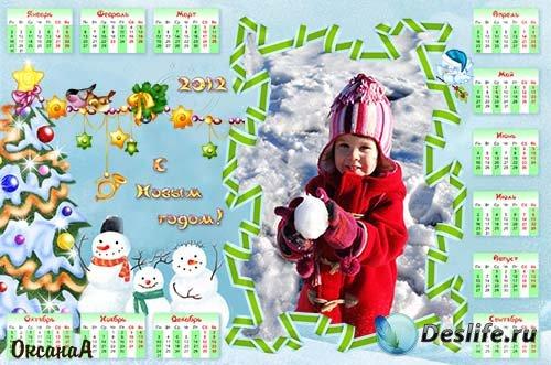 Новогодний календарь со снеговиками на 2012 год – Снежный