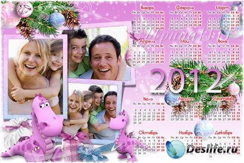 Календарь-рамка на 2012 год  - Розовые дракончики