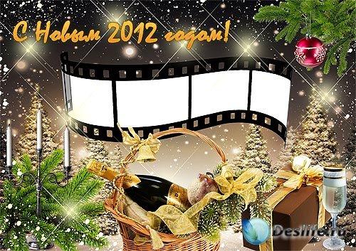 Рамка с новым годом на 4 фото