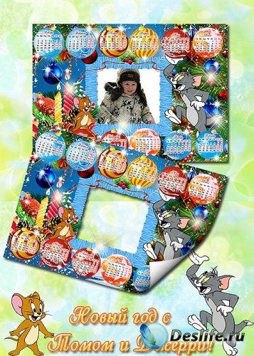 Календарь рамка – Новый год с Томом и Джерри