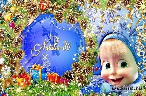 Яркая детская рамочка для фото - Новогодние подарки от Маши