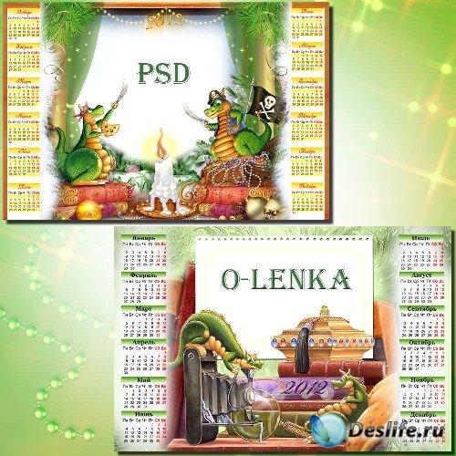 Календари для фотошопа - Весёлые дракончики