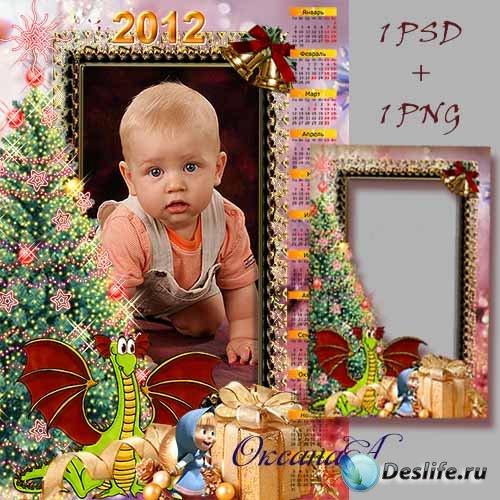 Новогодний набор из рамки для фото и календаря – Дракон и Маша
