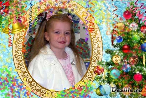 Рамка Новогодний портрет