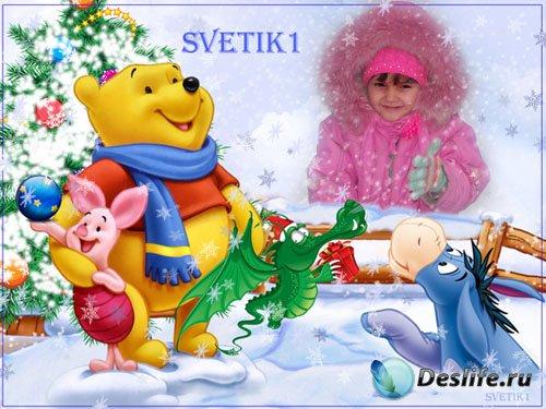 Новогодняя детская рамка для фото - Дракончик с Вини Пухом