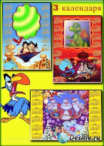 Набор календарей с героями мультика