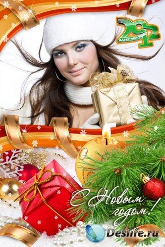 Рамка для фото - Новогодний подарок