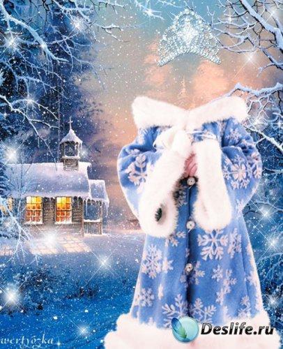 Новогодний детский костюм для Фотошоп - Снегурочка и сказочный домик в лесу