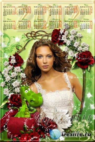 Календарь-рамка на 2012 год  - Зеленый дракончик