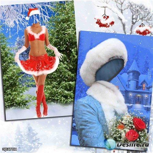 Новогодние костюмы для фотомонтажа – Красивые Снегурочки
