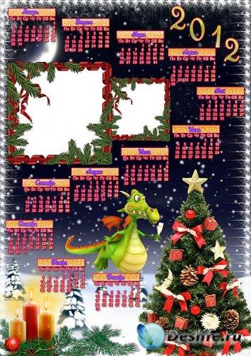 Календарь рамка – Новый год шагает по планете