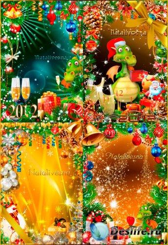 4 Новогодние рамки 2012 – С Новым Годом поздравляю, всем Вам счастья я жела ...