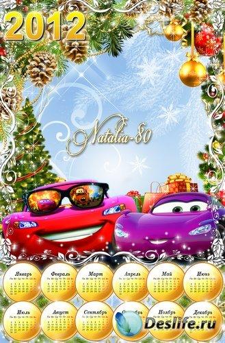 Веселый детский календарь-рамка на 2012 год - Новый год с Тачками