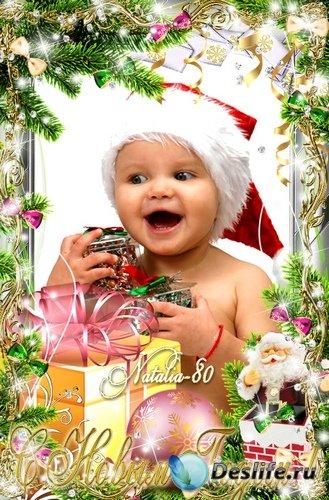 Праздничная рамочка для оформления фото - Новогодние подарки
