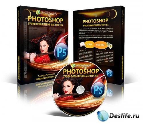 Веб-дизайн и фотошоп
