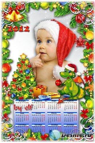 Рамка-календарь 2012 с вырезом для фото - Год дракона к нам спешит