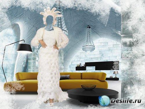 Костюм для фотошопа - Женщина в ледяной комнате