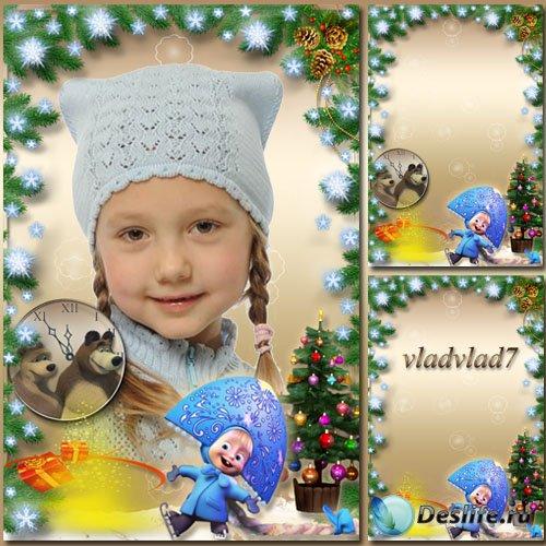 Новогодняя рамка - Маша Снегурочка