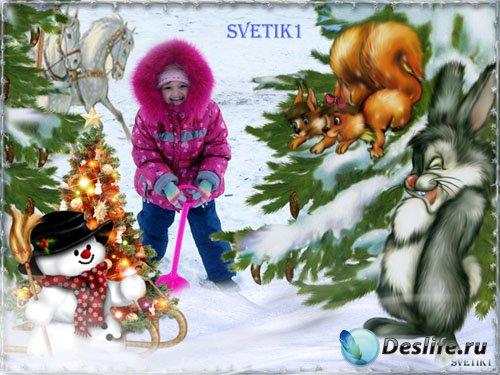 Новогодняя детская рамка для фото - В лесу