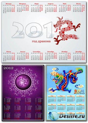 3 календаря на 2012 год / 3 calendars for 2012 year