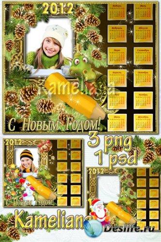 Календарь - рамка на 2012 год - Я раскрашу этот год , чтобы не было забот