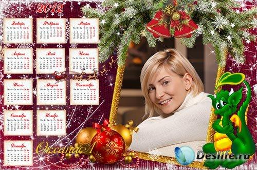 Красивый новогодний   календарь  на 2012 год – Сосновые веточки и зелёный д ...