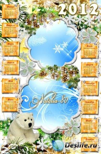 Зимний календарь - рамка на 2012 год  - Белоснежные узоры