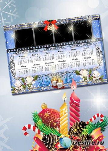 Календарь с рамками для фото – Мой новый год