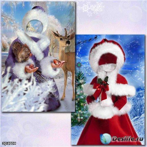 Новогодние костюмы для фотомонтажа девочкам – Снегурочки