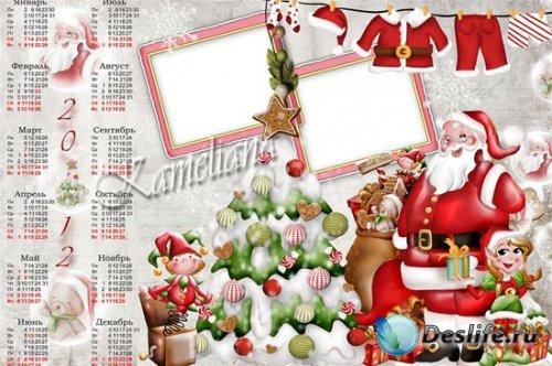 Календарь-рамка на 2012 год - Это радость - Новый Год!
